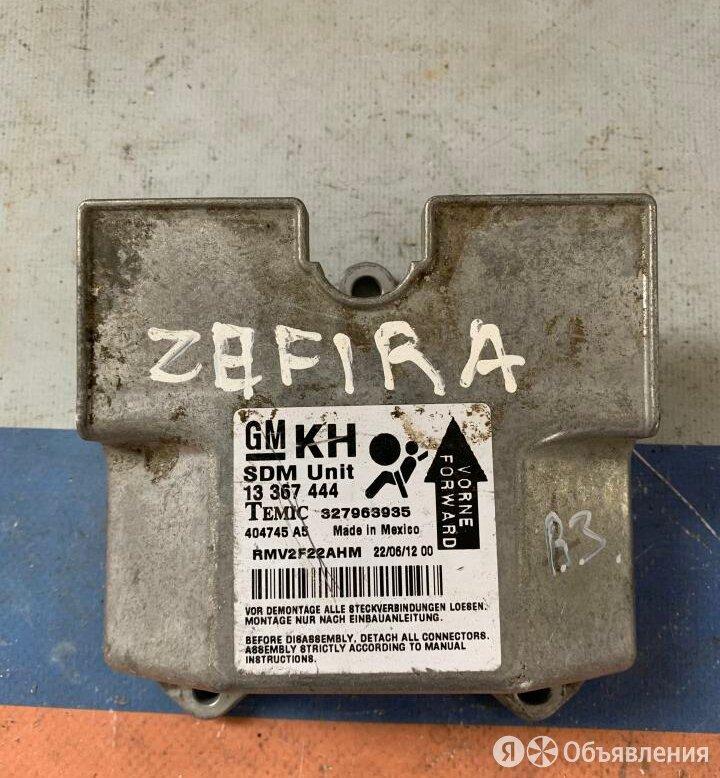 Блок Air Bag Opel Zafira B 2012г (13367444) по цене 2000₽ - Система безопасности , фото 0