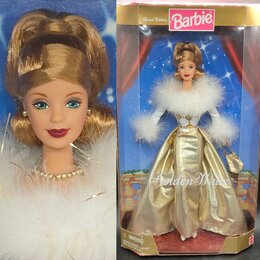 Куклы и пупсы - Барби 1998 год, Золотой Вальс, 0