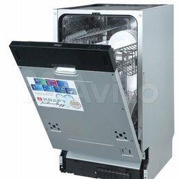 Посудомоечные машины - Встраиваемая посудомоечная машина kraft TCH-DM454D, 0