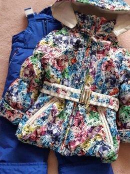 Комплекты верхней одежды - Комплект демисезонный., 0