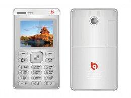 Мобильные телефоны - Новый Телефон BQM-1404 beijing, 0