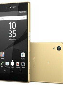 Мобильные телефоны - Sony Xperia Z5 (Е6653) gold, 0
