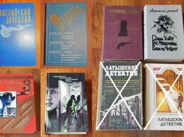 Художественная литература - Детективы, приключения. , 0