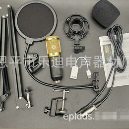 Микрофоны - Микрофон Бм800, поп фильтр, пантограф, звуковая ка, 0