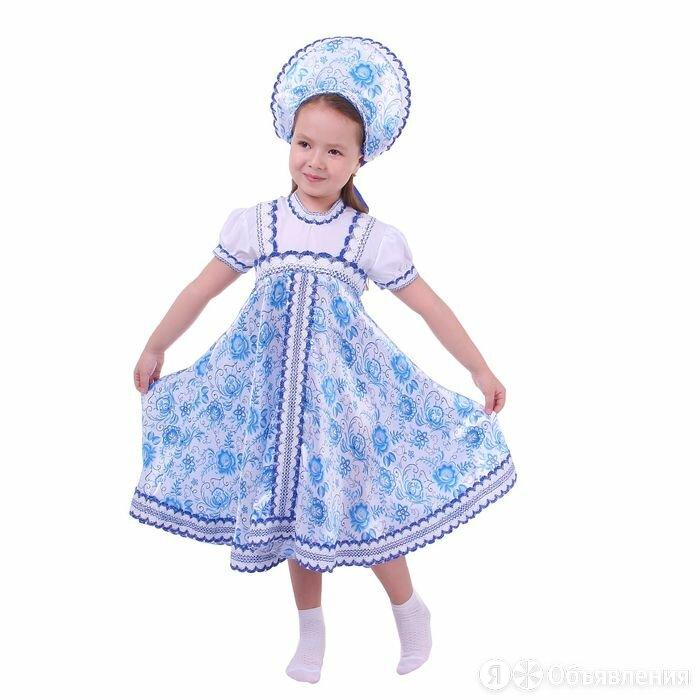 Страна Карнавалия Русский народный костюм для девочки с кокошником, голубые у... по цене 2286₽ - Карнавальные и театральные костюмы, фото 0