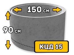Железобетонные изделия - Кольцо бетонное с днищем КЦД 15, размер 1700*900…, 0