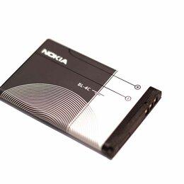 Аккумуляторы - Аккумулятор Nokia BL-4C 1202 1661 1265 1325 2650 2651 2652 3108 5100 6088 6100, 0