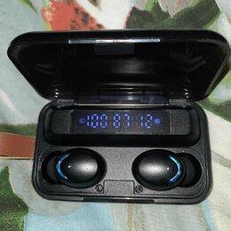 Наушники и Bluetooth-гарнитуры - Наушники TWS BTH-F9-5c, 0
