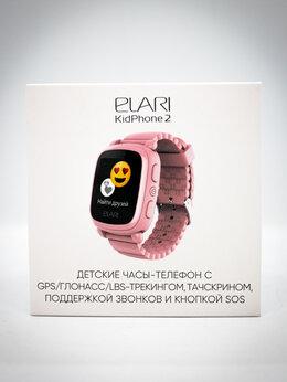Умные часы и браслеты - Детские умные часы ELARI KidPhone 2, 0