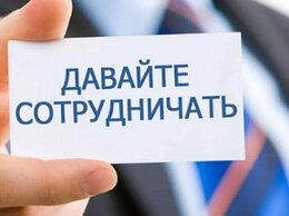 Менеджер - Менеджер-консультант (в онлайн-офис), 0