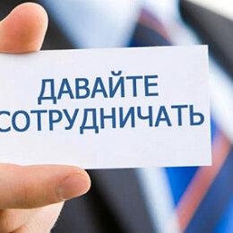 Менеджеры - Менеджер-консультант (в онлайн-офис), 0