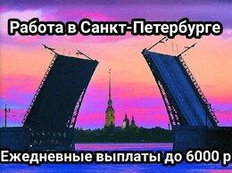 Рабочий - Временный руководитель компании 30000-40000 р на…, 0