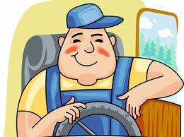 Водитель - Требуется водитель на грузовую Газель, 0