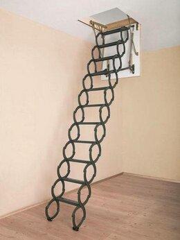 Лестницы и элементы лестниц - Чердачная лестница Fakro металлическая…, 0