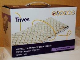 Массажные матрасы и подушки - противопролежневый  матрас  TRIVES, 0