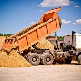 Строительные смеси и сыпучие материалы - Песок, пгс с доставкой от 1 куба (1200), 0