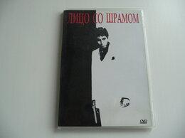 Видеофильмы - DVD диск, 0