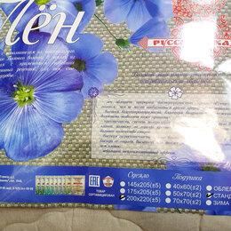 Одеяла - Одеяло лен всесезонное евро Иваново, 0