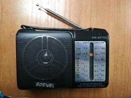 Радиоприемники - Радиоприемники новые , 0