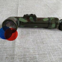 Военные вещи - Фонарь армейский. США. Крепкий пластиковый корпус.  , 0