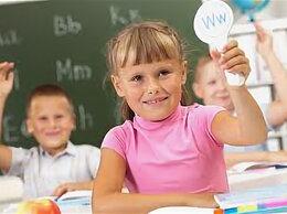 Наука, образование - Английский с 5 лет, 0