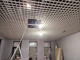 Архитектура, строительство и ремонт - Монтаж подвесных потолков Армстронг Грильято, 0