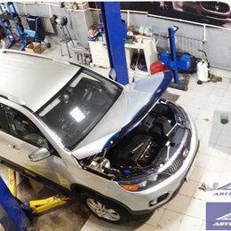 Автосервис и подбор автомобиля - Сервис Toyota и Lexus в Авто-Лидер, 0