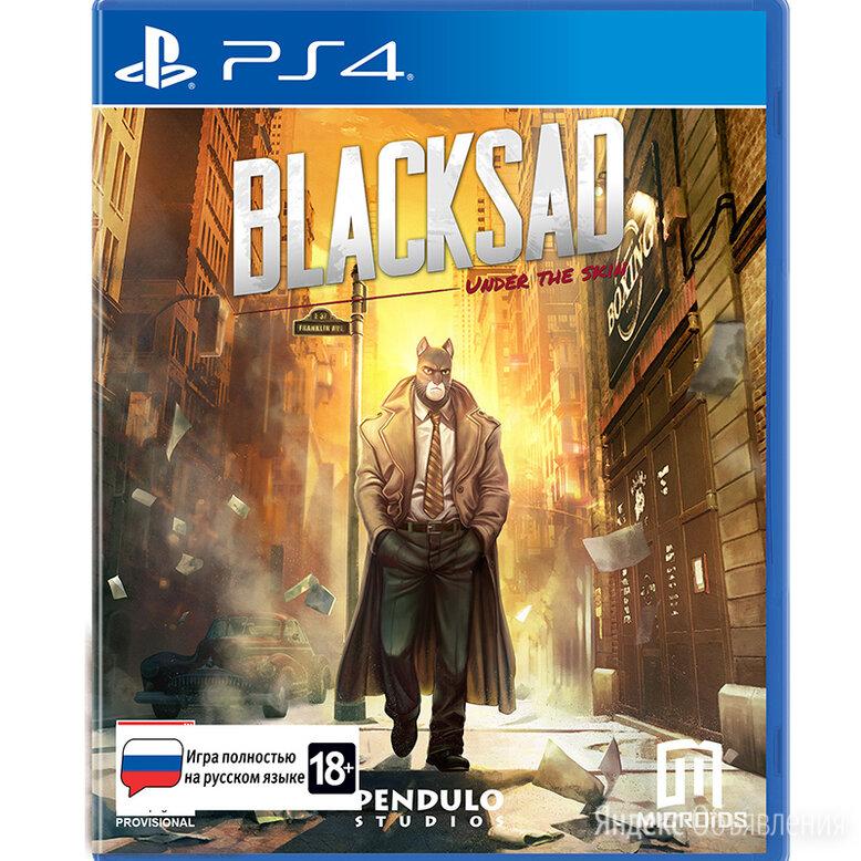 PS4 Blacksad. Limited Edition по цене 2000₽ - Игры для приставок и ПК, фото 0
