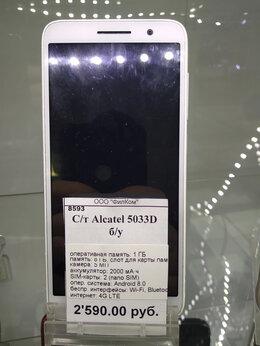 Мобильные телефоны - Alcatel 5033D , 0
