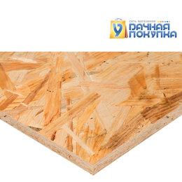 Древесно-плитные материалы - OSB-3 Калевала 9 мм 2500x1250, 0