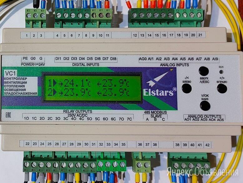 Погодозависимый контроллер отопления и ГВС Elstars HC1 по цене 14999₽ - Системы Умный дом, фото 0