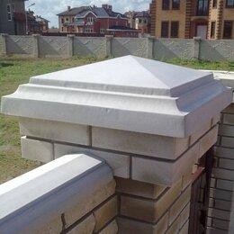 Железобетонные изделия - оголовники на столбы забора бетонные калининград, 0