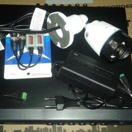 Камеры видеонаблюдения - Видеонаблюдение. Комплект. 2Мп HD качества, 0