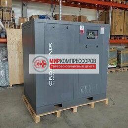 Воздушные компрессоры - Винтовой компрессор 55 кВт 10000 л/мин, 0