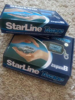 Аксессуары - Сигнализация starline с автозапуском, 0