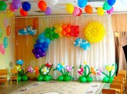 Подарочные наборы - Оформление воздушными шарами праздничных…, 0