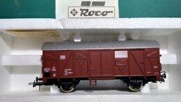 Машинки и техника - Вагоны для железной дороги 16 мм, 0
