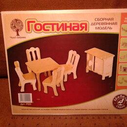 Игрушечная мебель и бытовая техника - Мебель для кукол, 0