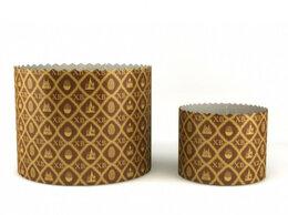 Выпечка и запекание - Бумажные формы для куличей PEG XB все размеры от…, 0