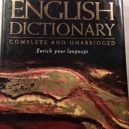 Словари, справочники, энциклопедии - ENGLISH dictionary-английский толковый словарь Collins, 0