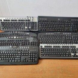 Клавиатуры - Клавиатура PS/2 черная мультимедия, 0