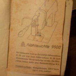 Швейные машины - Швейная машинка фирмы Кехлер с ножным приводом в раздвижной тумбе, 0