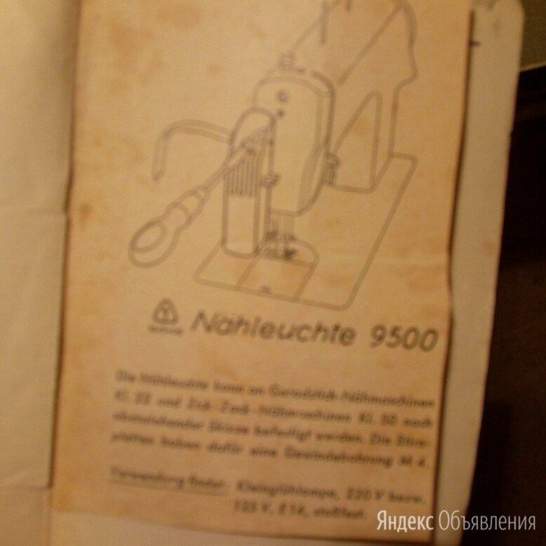 Швейная машинка фирмы Кехлер с ножным приводом в раздвижной тумбе по цене 16000₽ - Швейные машины, фото 0