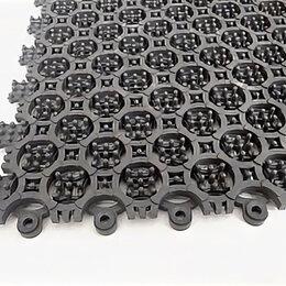 Плитка ПВХ - Грязезащитное  покрытие Sold Антикаблук, 0