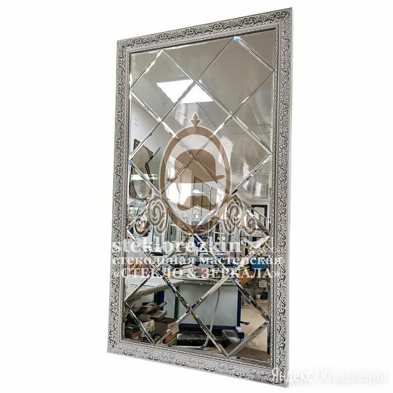 Зеркальное панно в резной багетной раме по цене 9750₽ - Картины, постеры, гобелены, панно, фото 0