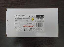 Блоки питания - Блоки питания новые 12v для светодиод. ленты 250вт, 0
