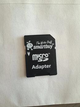 Устройства для чтения карт памяти - Адаптер для MicroSd, 0