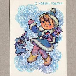 Открытки - Открытка СССР. Новый год. Чумичева, 1989, чистая, Снегурочка, заяц, птица, 0