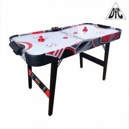 """Игровые столы - Игровой стол - аэрохоккей DFC RIGA 48"""" JG-AT-14802, 0"""