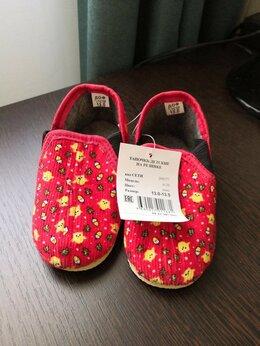 Домашняя обувь - Тапочки детские , 0